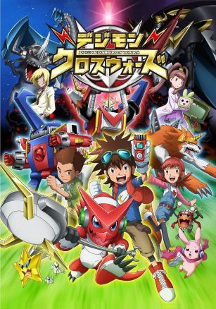 Images Of Digimon Xros Wars