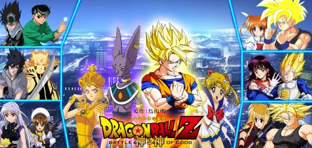 Dragon Ball Z Battle Gods Photos