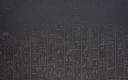 Egyptian Wallpaper