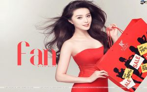 Wallpaper Fan Bingbing