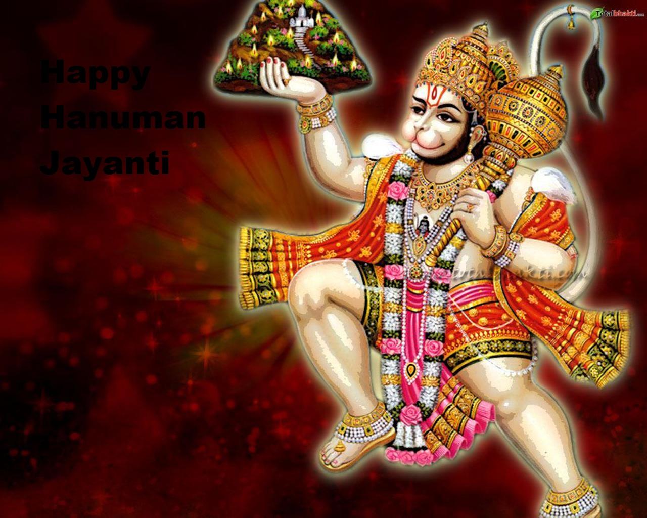 Hd wallpaper of hanuman - Hanuman Ji Hd Wallpaper 3d