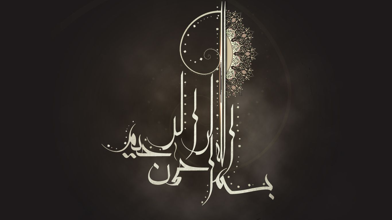 Wallpaper iphone islamic - Islamic Desktop Wallpaper