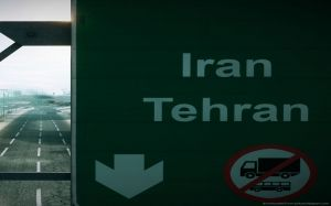 Images Of Tehran