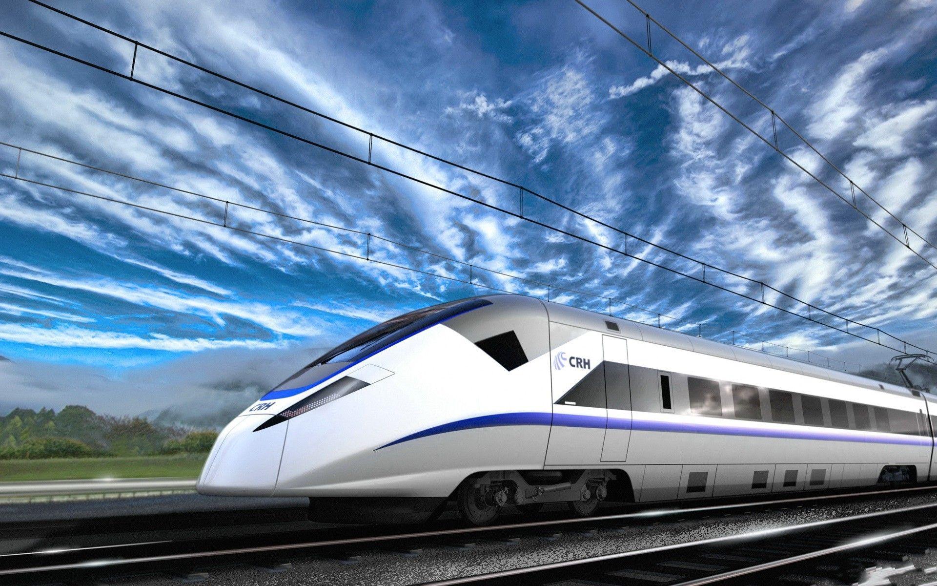 Train 2016 FHDQ