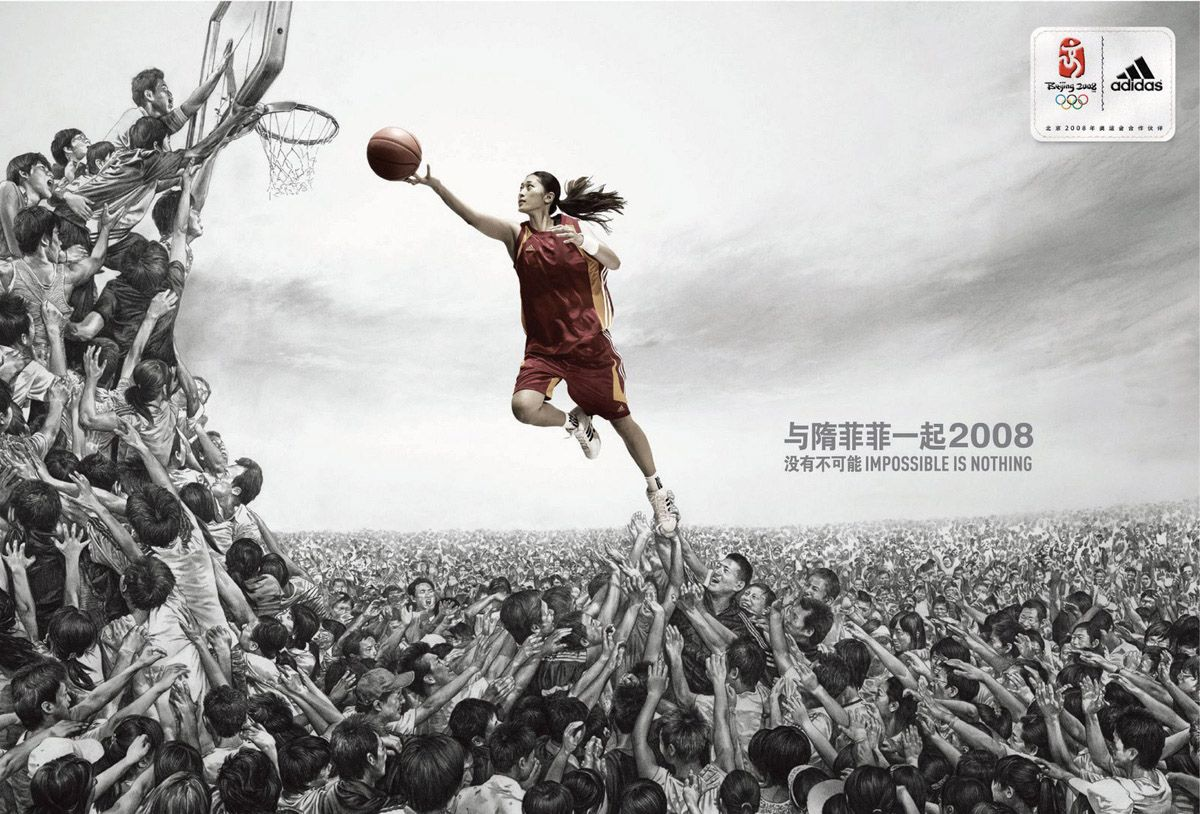 Mobile Adidas Basketball Pictures