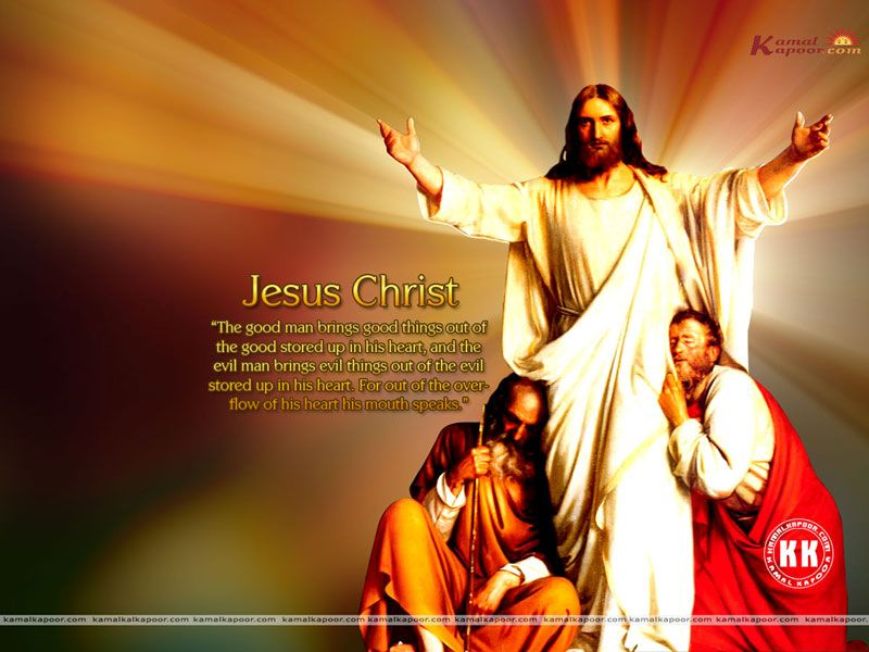 Creative Jesus Christ Born Photos And Pictures Jesus Christ