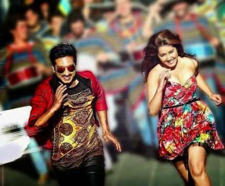 Latest Telugu Movie Pic