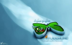 Norooz Wallpaper