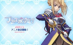 Princess Lover Photos